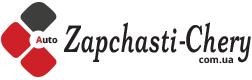 Стартер Шевроле Эванда купить в интернет магазине 《ZAPCHSTI-CHERY》